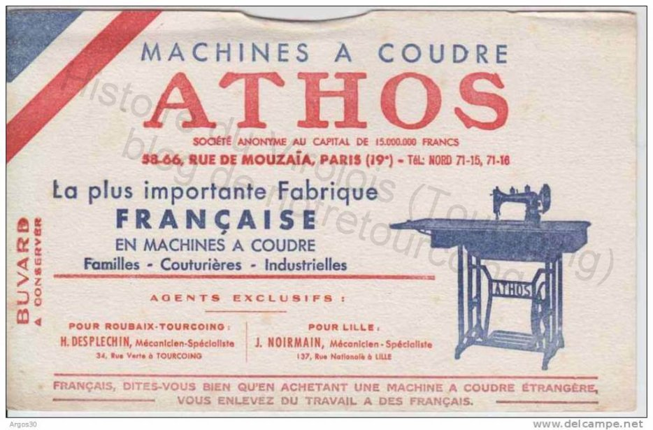 machine athos - Copie